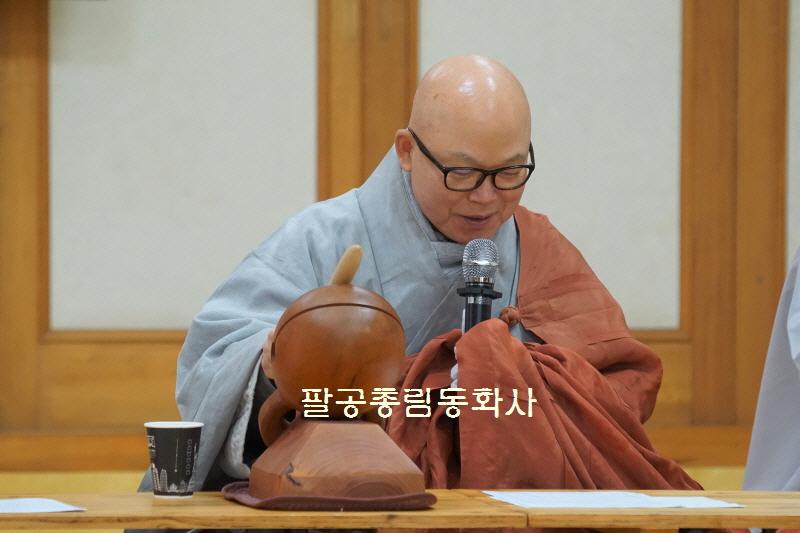 2018년 1월 운영위원회의 개최