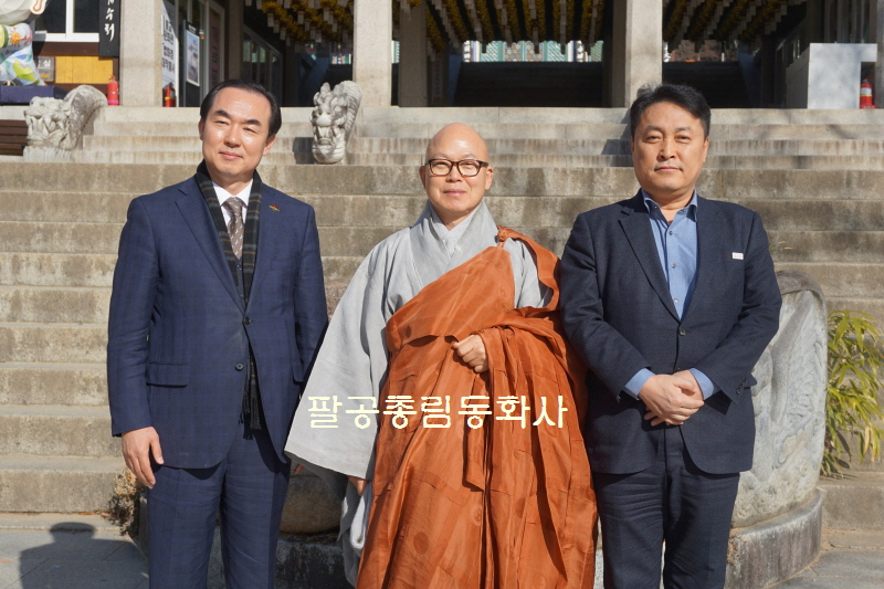 팔공총림동화사 장세철 신임 신도회장 상견례