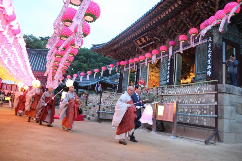 불기2562년 부처님오신날 봉축 법요식 봉행