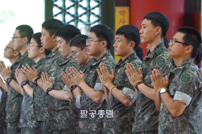 대구불교대학 팔관재계 수계식 봉행