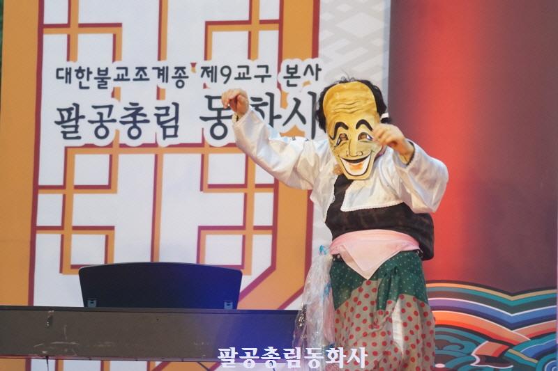 2018 승시  폐막공연(신행단체 노래자랑)