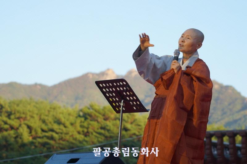 팔공산승시 개막식 & 축하공연