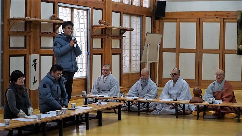 경자년 1월 운영위원회의 개최